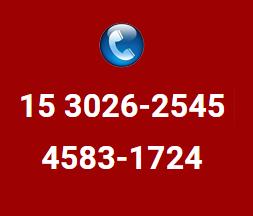 LLaménos 45831724 / 1530262545